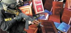 Доктор философских наук Мезенцев дал комплексную оценку работе Российских судебных экспертов по вопросам организации «Нурджулар»
