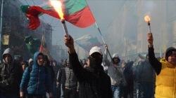 Болгарские националисты объявили войну мечетям
