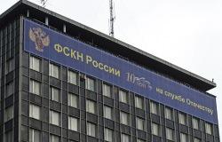 В ФСКН выявлено нарушений более чем на 1 млрд рублей