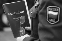 За подбросы героина в Москве арестовали полицейских