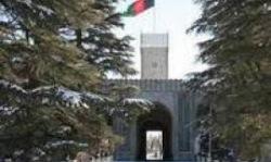 Хамид Карзай вылетел в Анкару на переговоры с турецкими и пакистанскими властями