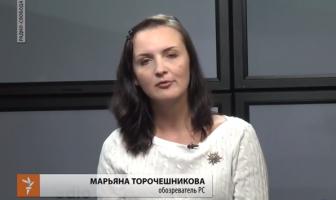 """Кто и как попадает в """"Перечень террористов и экстремистов"""" Росфинмонитринга?"""