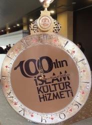В Стамбуле состоялась церемония награждения ученых, закончивших работу над грандиозными исламскими проектами