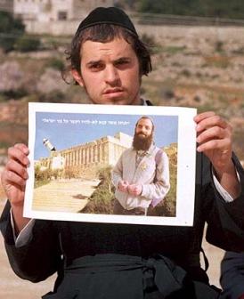 "Резня в мечети Ибрагима и ""Боко Харам"""