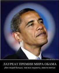 Кризис на Украине: Обама обрушился с критикой на Путина в связи с ролью России