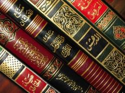 Современная инквизиция против исламского просвещения