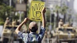 Египтянам запретили протесты в соцсетях