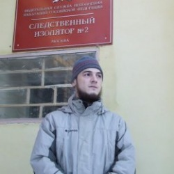 Суд Москвы вынес приговор Айгуну Сулейманову, по обвинению в организации запрещенной на территории России партии Хизб-ут-Тахрир