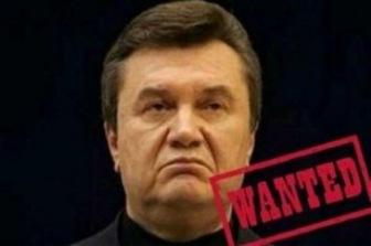 Украина начала процедуру с целью экстрадиции Януковича