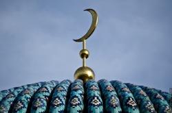 Хочешь построить мечеть?..