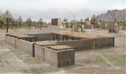 Мечеть Пророка как центр задержания и реабилитации