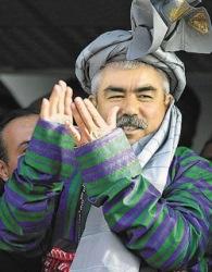 Афганский полевой командир генерал Дустум ищет поддержки...