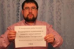 Акция в поддержку мусульман Татарстана