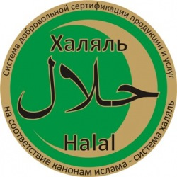 Департаменту продовольствия и социального питания Казани вручено свидетельство комитета «Халяль»