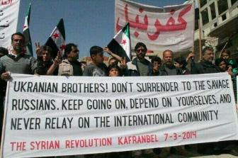 Сирийцы провели акцию в поддержку Украины