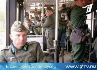 Украина VS Россия – у кого фашистов больше?