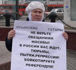 Обращение лидера Милли меджлиса татарского народа к крымским татарам