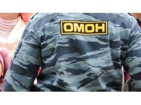 Сотрудник ОМОНа промышлял торговлей наркотиками