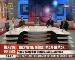 В Турции началась кампания в защиту мусульман России