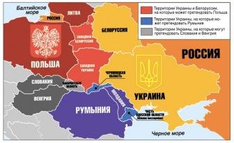 Госдума РФ отправила официальное письмо МИД Польши с предложением разделить Украину