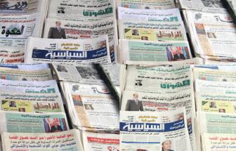 Обзор СМИ мусульманских стран за 05.03.2014 от Umma Inform