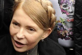 Тимошенко опровергла свой визит в Москву