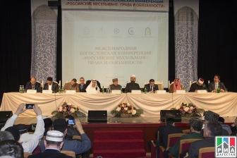 Права и обязанности мусульман обсудили ученые в Дагестане