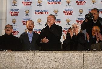 Партия Эрдогана победила на выборах с разгромным счетом