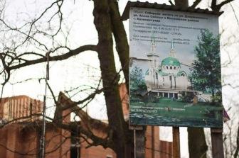 Мэр Калининград отдал 30 000 долларов на мечеть