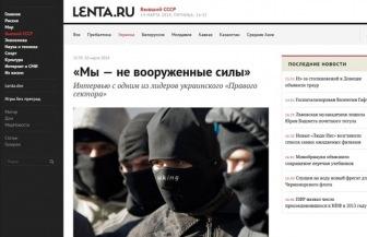 Рунет получил черную метку