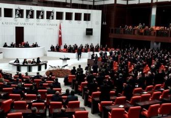 Турция приняла новые реформы