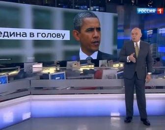Дмитрий Киселев принимал участие в программе Госдепа США