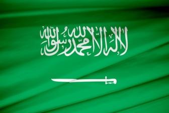 Более 400 книг объявлены запрещенными в Саудовской Аравии