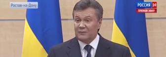 """Заявление или Выступление Виктора Януковича в Ростове (ВИДЕО) - """"оправдывался, оправдывался, да не оправдался..."""""""