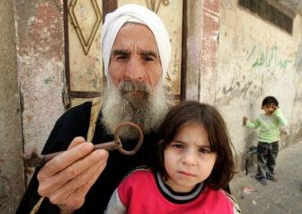 Арабские страны не признают Израиль еврейским государством