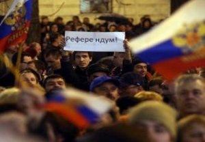 Решение о вхождении Крыма в Россию: правда или вымысел?