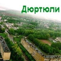 В Башкирии, в городе Дюртюли прошли обыски