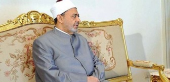 Турция и Катар не приглашены на Международную исламскую конференцию