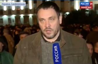 Максим Шевченко из Крыма
