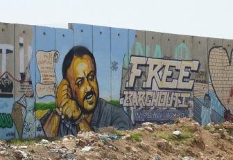 Палестина требует освобождения Баргути