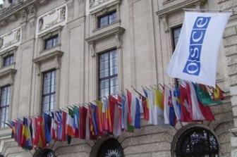 ОБСЕ отправляет своих представителей в Крым