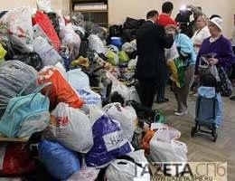Гуманитарная помощь нуждающимся