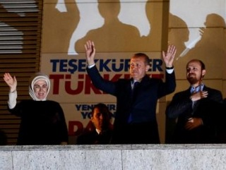 Эрдоган поблагодарил палестинских братьев за поддержку