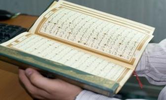 Немусульманин: Почему я читаю Коран