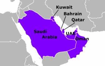 Саудовская Аравия, ОАЭ и Бахрейн отозвали послов из Катара