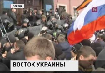 Митингующие в Донецке провозгласили республику