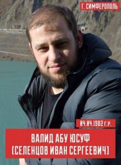 Государственный терроризм России в Крыму