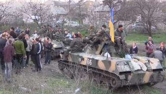 В Краматорске украинские военные сдали оружие сепаратистам