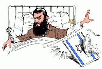 В Европе прошли акции солидарности с палестинскими узниками