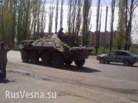 На границе с Украиной российская бронетехника готова к бою